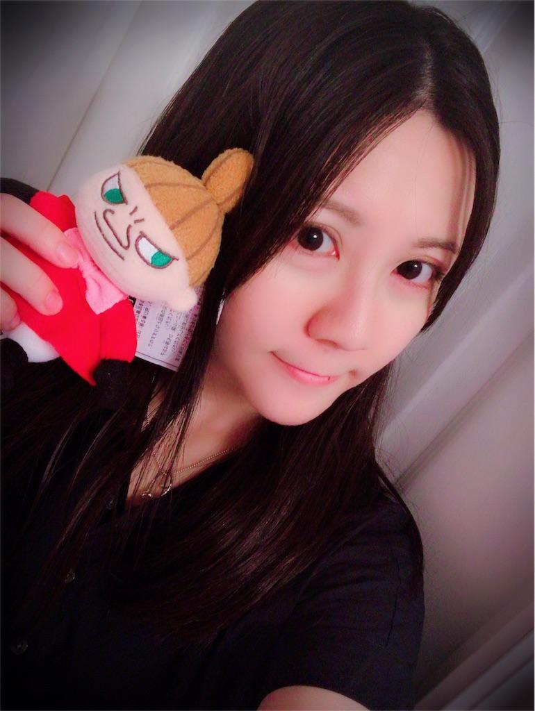 f:id:natsukigojo:20180615224655j:image