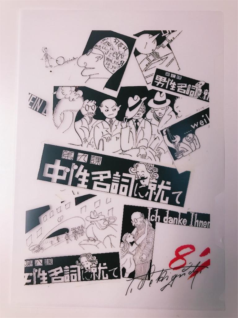 f:id:natsukigojo:20180716225242j:image