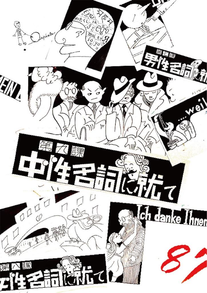 f:id:natsukigojo:20180802235028j:plain