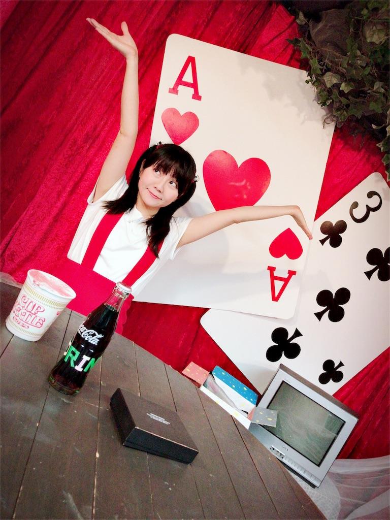 f:id:natsukigojo:20180830124611j:image