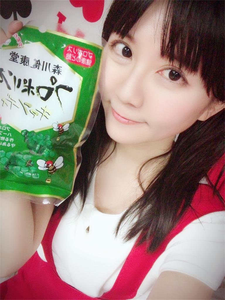 f:id:natsukigojo:20180830125647j:image