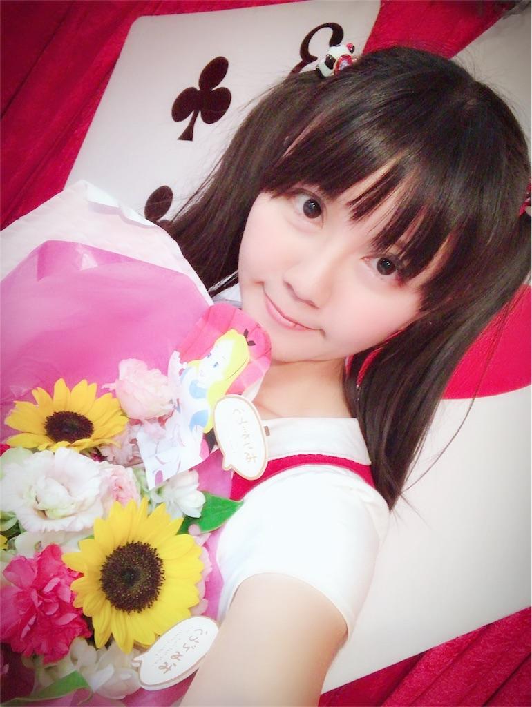 f:id:natsukigojo:20180830164843j:image