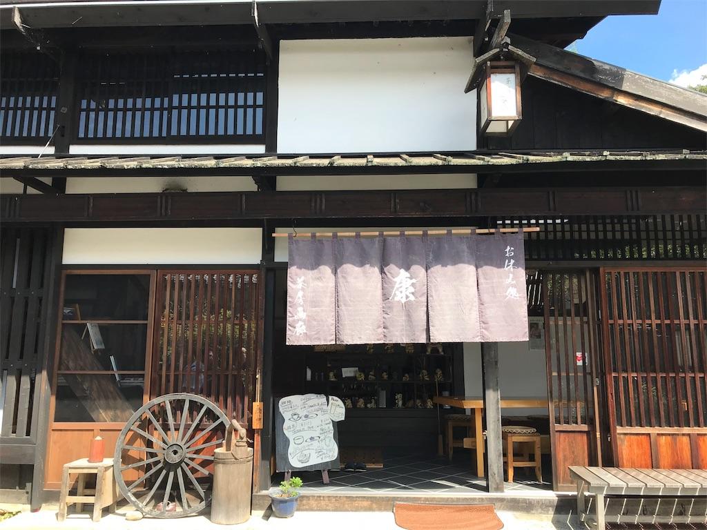 f:id:natsukigojo:20180917183047j:image