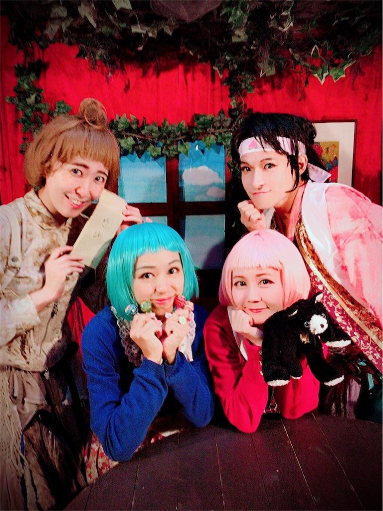 f:id:natsukigojo:20180927113118j:image