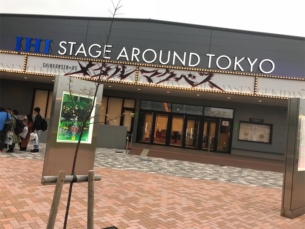 f:id:natsukigojo:20181004175131j:image