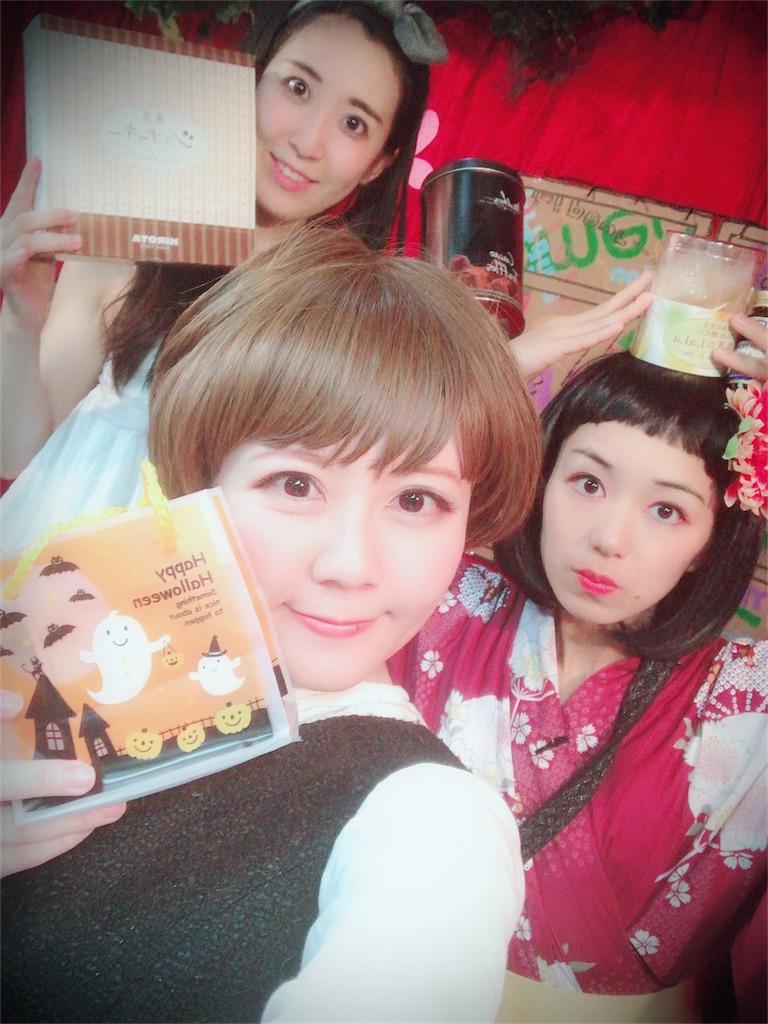 f:id:natsukigojo:20181025083745j:image