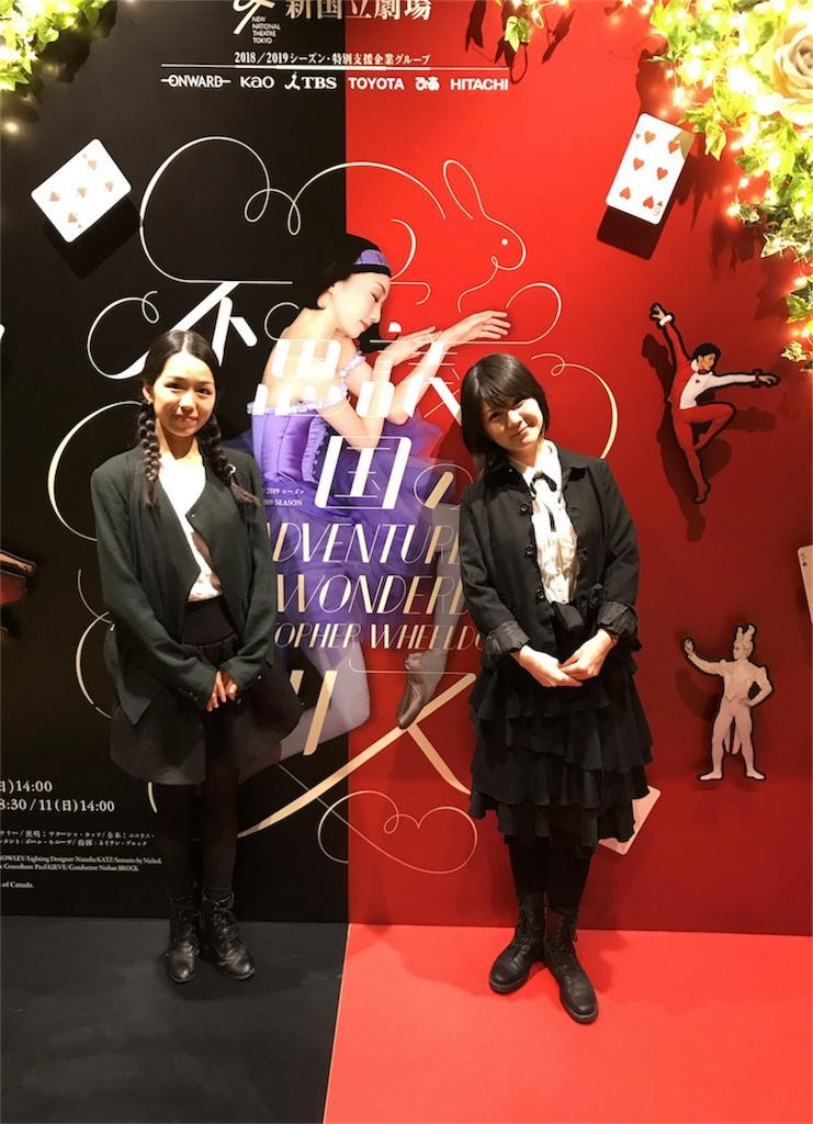 f:id:natsukigojo:20181104211258j:image