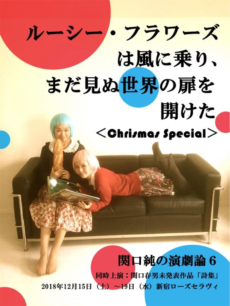 f:id:natsukigojo:20181122161924j:plain