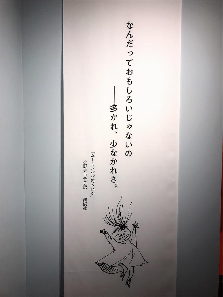 f:id:natsukigojo:20181204171854j:image