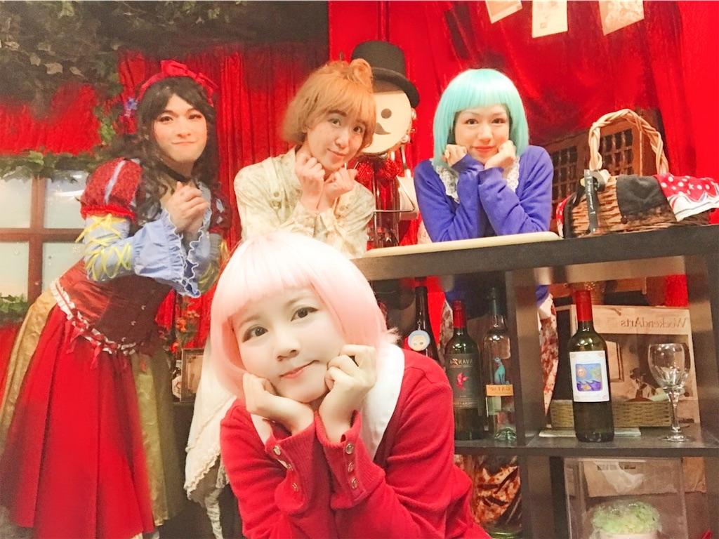f:id:natsukigojo:20190228144310j:image
