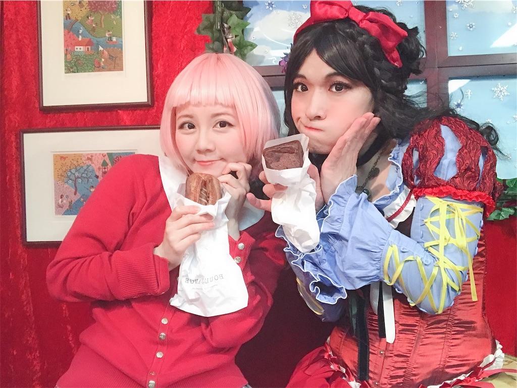 f:id:natsukigojo:20190228144403j:image