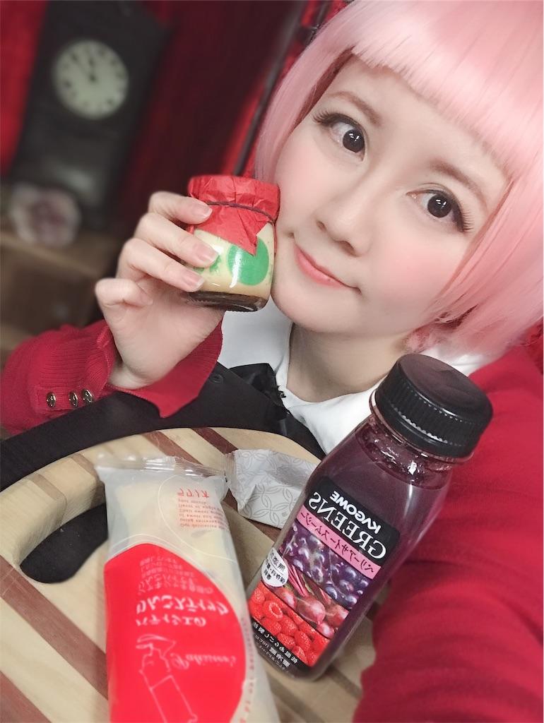 f:id:natsukigojo:20190301183307j:image