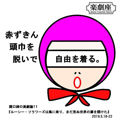 f:id:natsukigojo:20190429133006j:plain