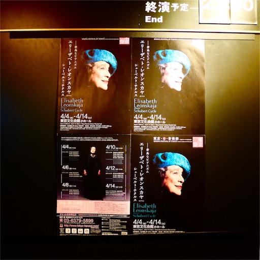 f:id:natsukihana:20180422073016j:image
