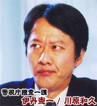 川原和久 / 加藤嘉 - .