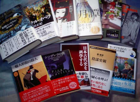 f:id:natsukikenji:20120506090205j:image