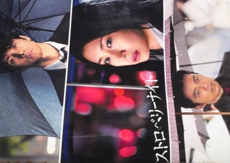 f:id:natsukikenji:20130205020516j:image:w640