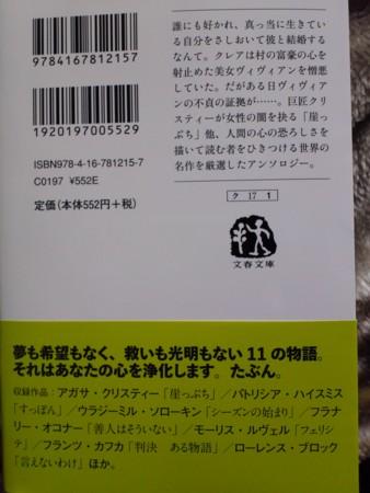f:id:natsukikenji:20130208004007j:image:w640