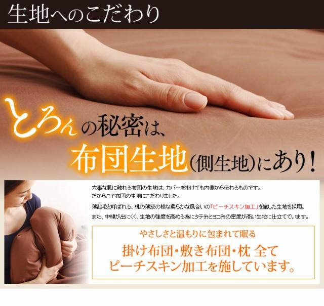 f:id:natsukiman:20170224113956j:plain