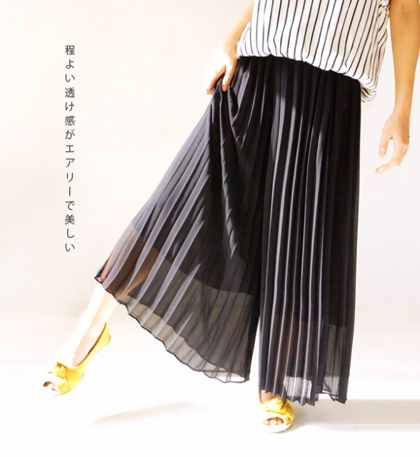 f:id:natsukiman:20170330172512j:plain