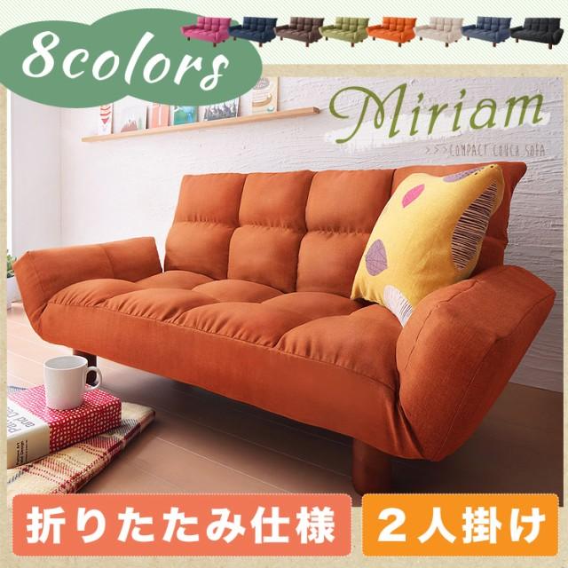 f:id:natsukiman:20170908161846j:plain