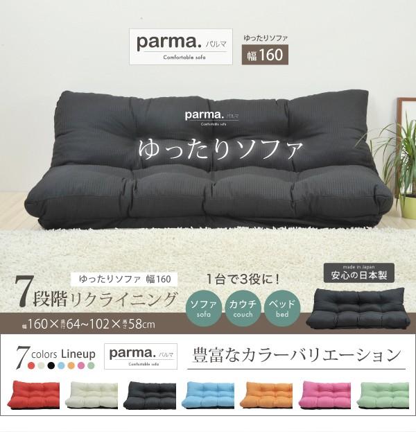 f:id:natsukiman:20170908165532j:plain