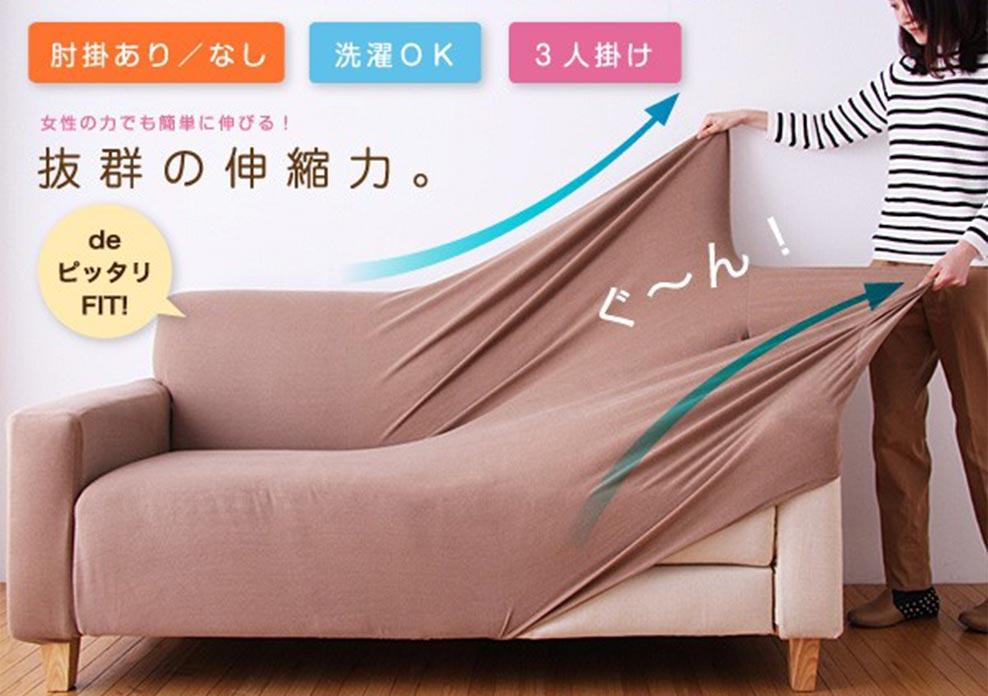 f:id:natsukiman:20170911150356j:plain