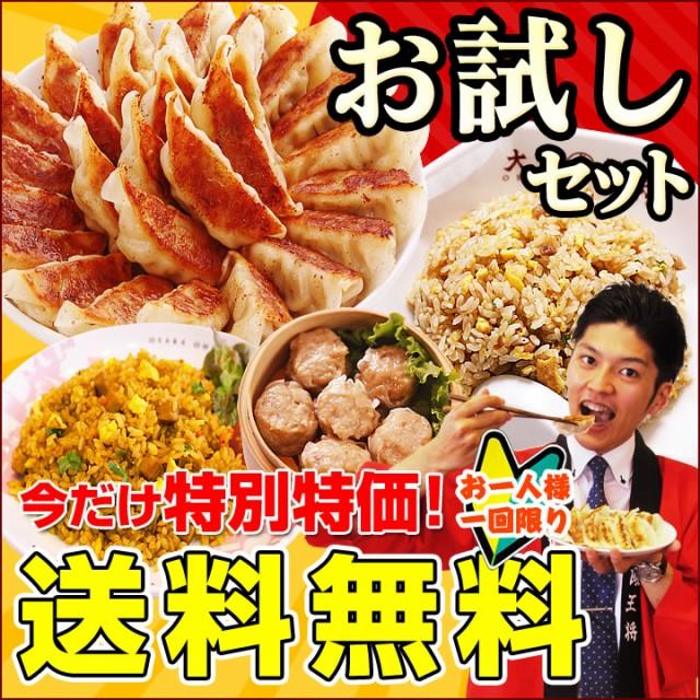 f:id:natsukiman:20171010165626j:plain