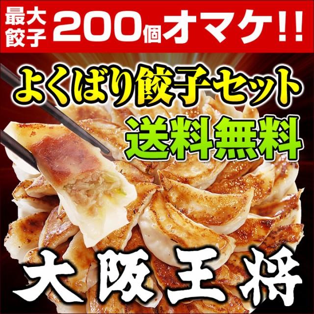 f:id:natsukiman:20171010170026j:plain
