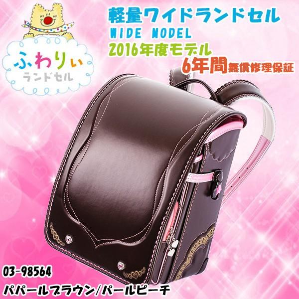 f:id:natsukiman:20171024180234j:plain