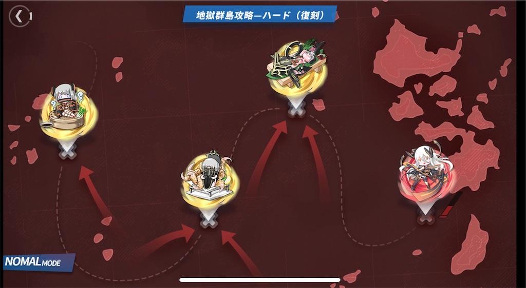 f:id:natsukimemawashi:20190323001509j:image