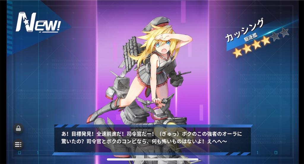 f:id:natsukimemawashi:20190323001723j:image