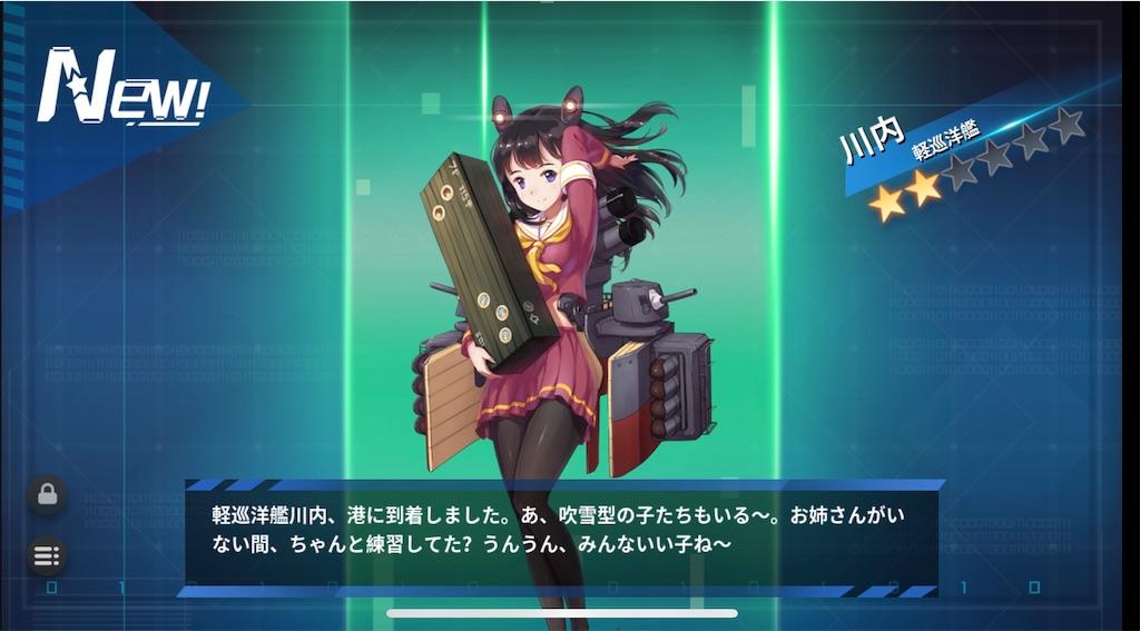 f:id:natsukimemawashi:20190323001726j:image