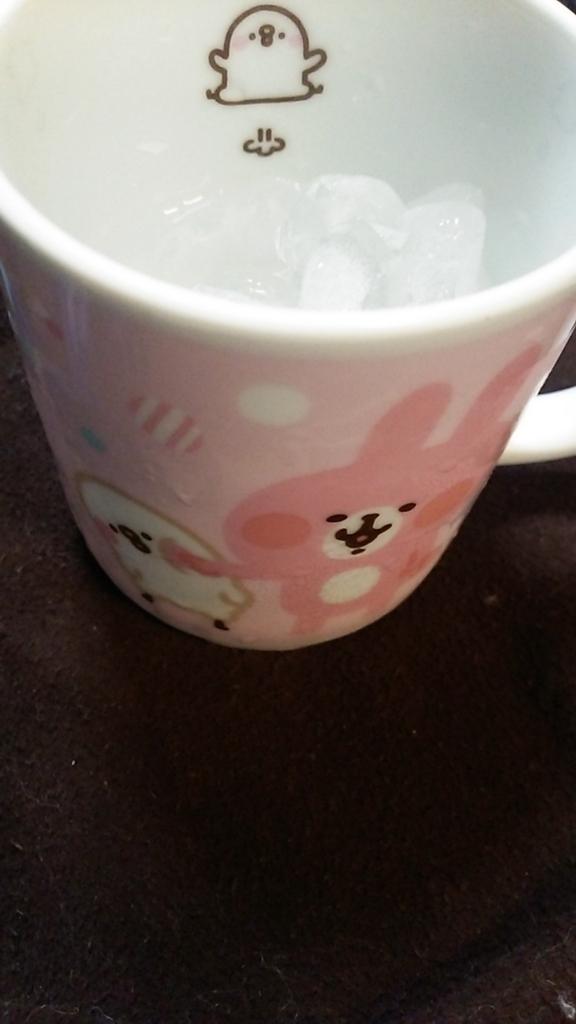 f:id:natsukimi:20171122203827j:plain