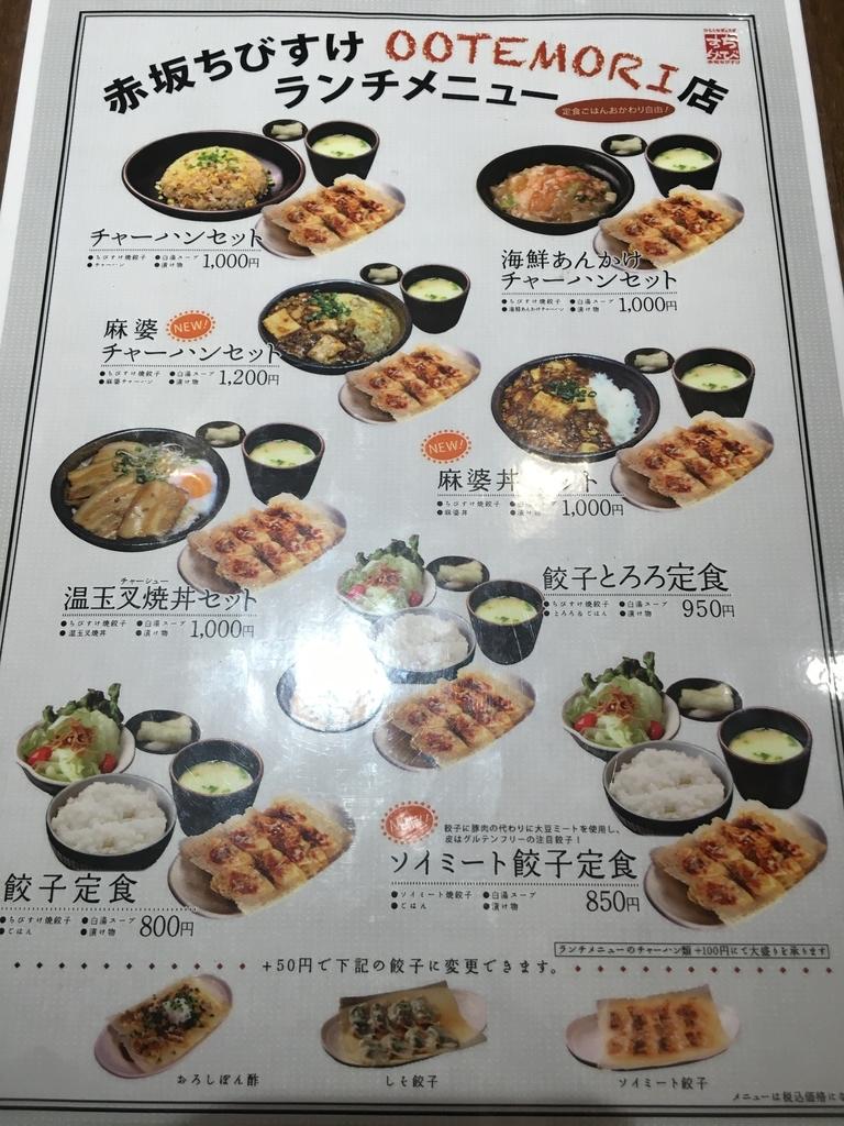 f:id:natsukinatsukii:20180924143249j:plain