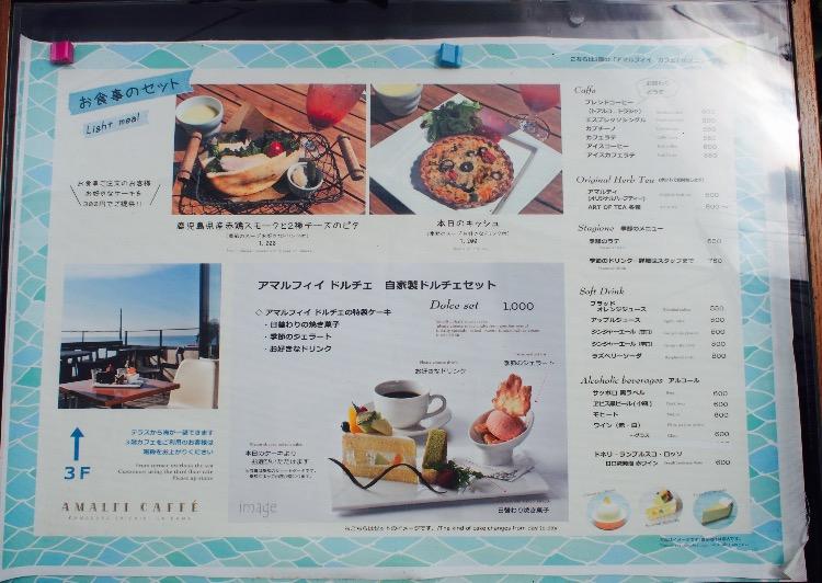 f:id:natsukinatsukii:20180924232931j:plain