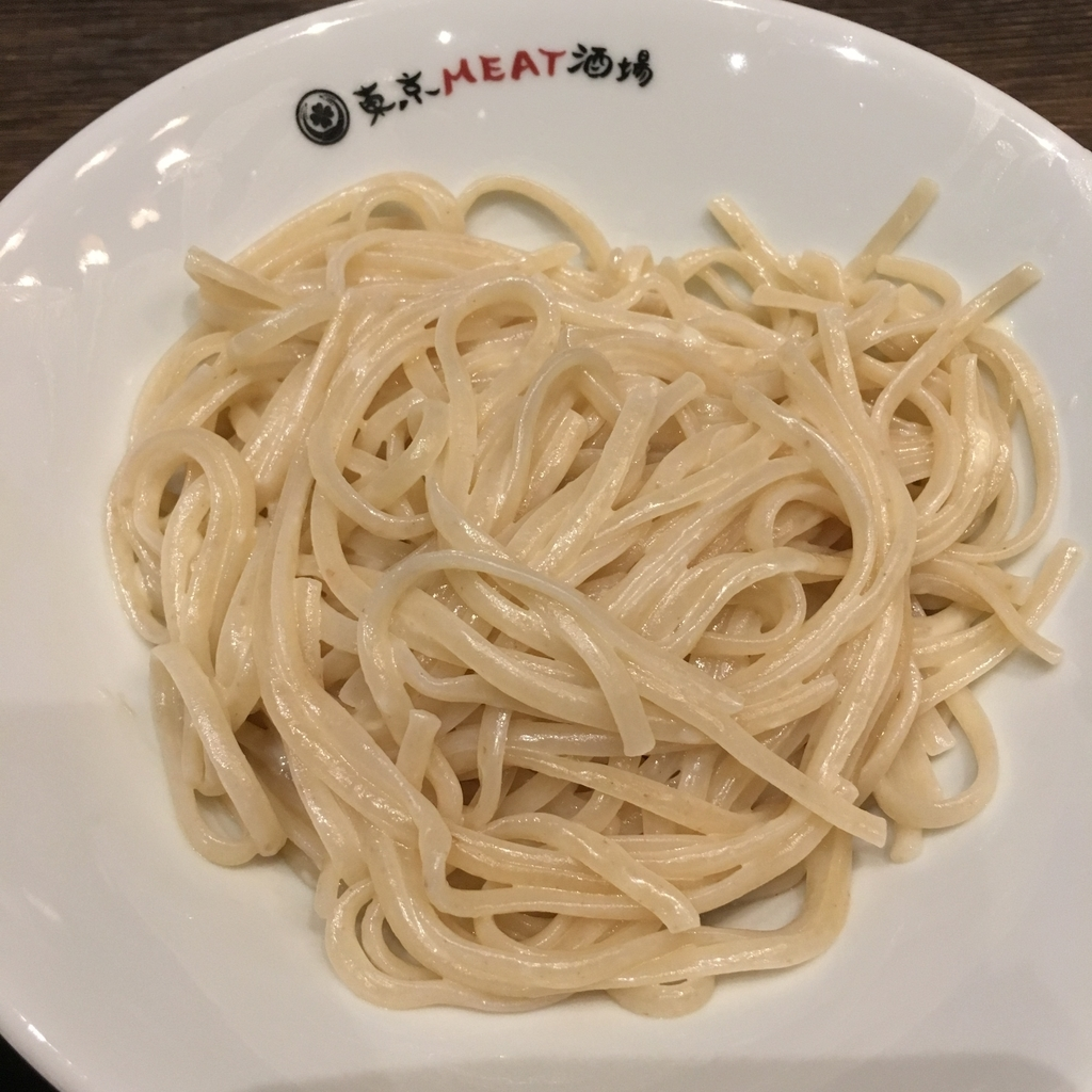 f:id:natsukinatsukii:20180927080244j:plain