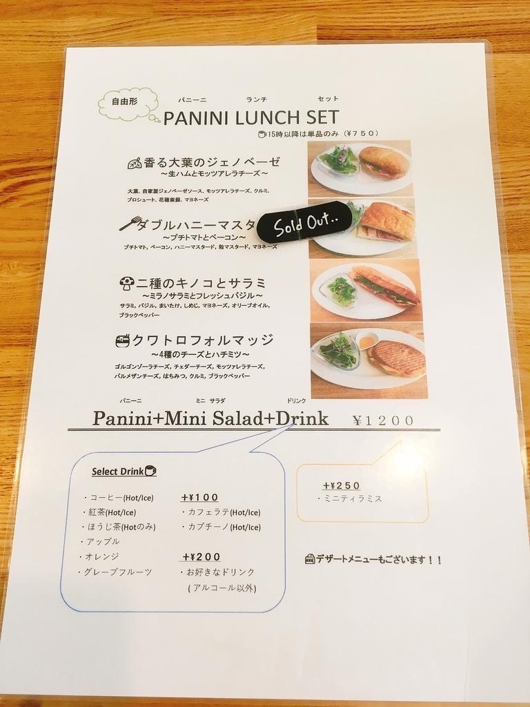 f:id:natsukinatsukii:20181028174517j:plain