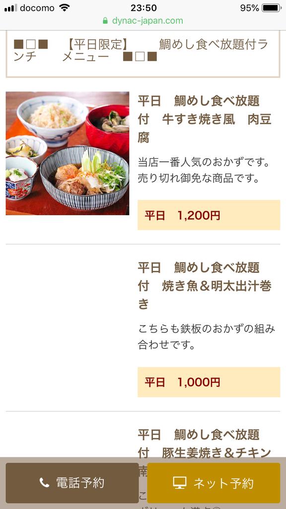 f:id:natsukinatsukii:20181209002903p:plain