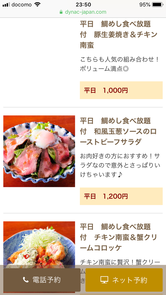 f:id:natsukinatsukii:20181209002944p:plain