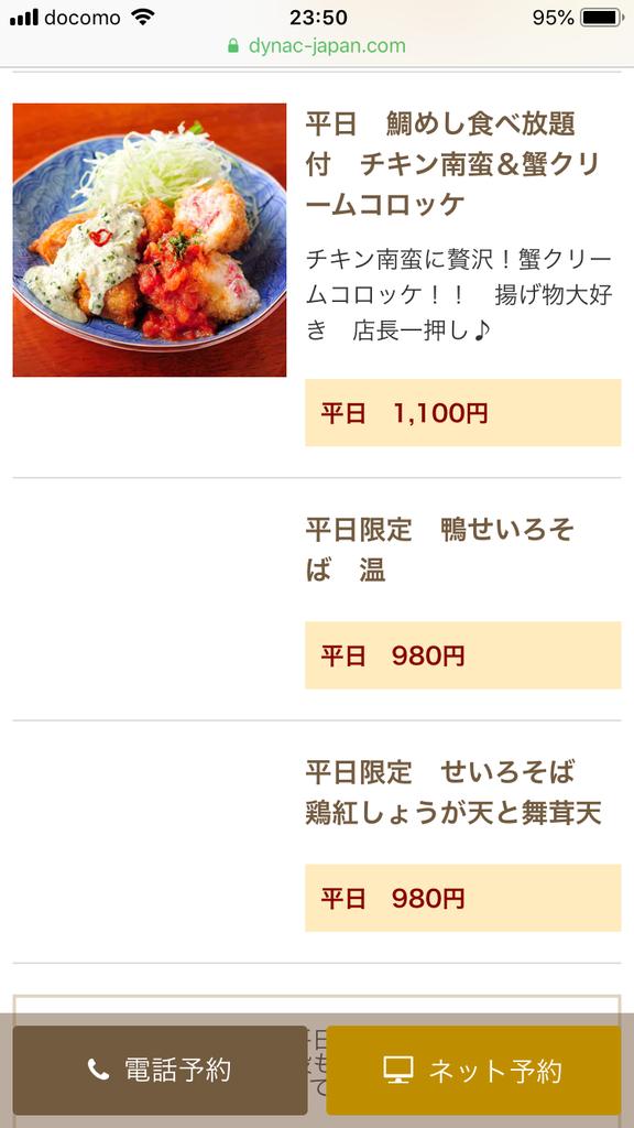 f:id:natsukinatsukii:20181209003144p:plain