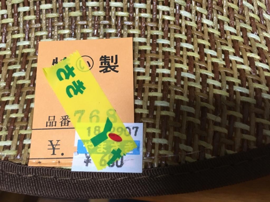 f:id:natsuking-15:20170719003213j:plain