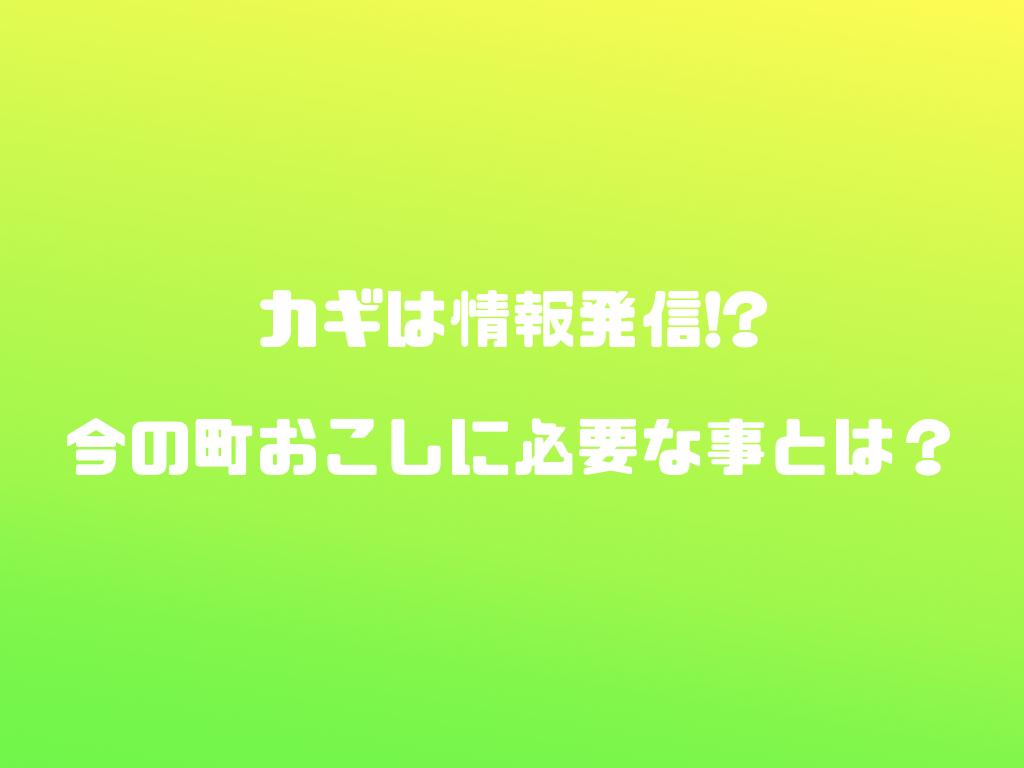 f:id:natsuking-15:20170820120800j:plain