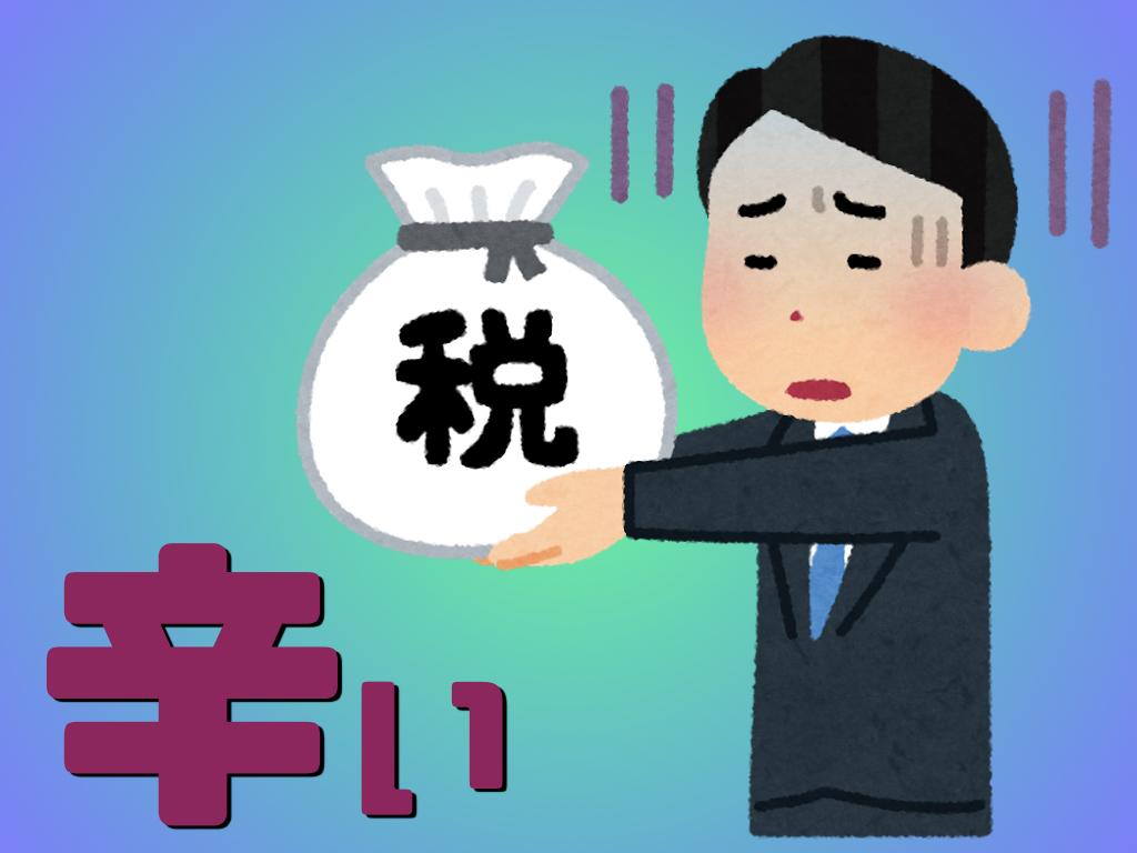 f:id:natsuking-15:20170831215937j:plain