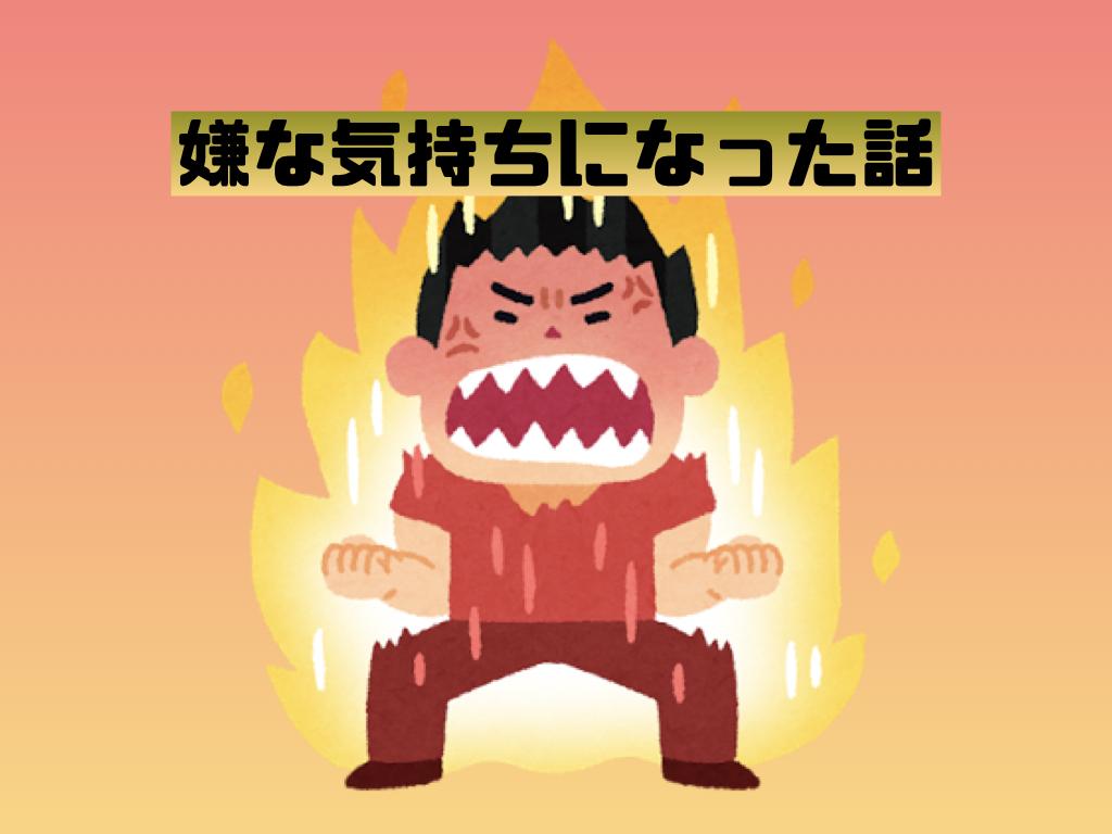 f:id:natsuking-15:20171001152523j:plain