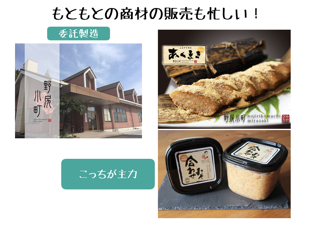 f:id:natsuking-15:20171118114036j:plain