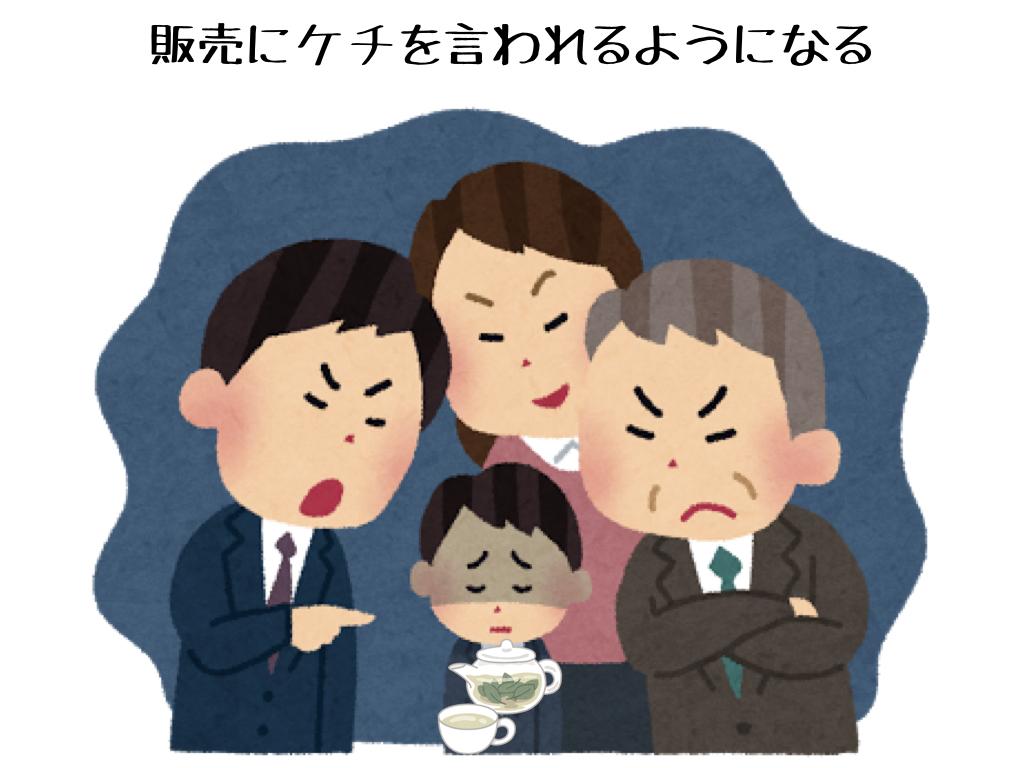 f:id:natsuking-15:20171118130553j:plain