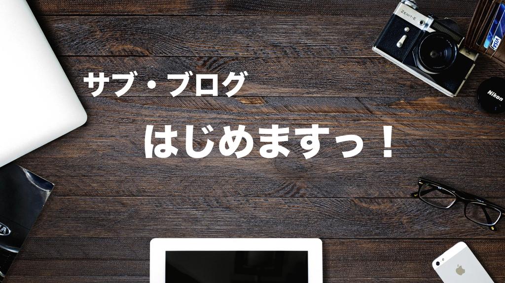 f:id:natsuking-15:20181108230912j:plain