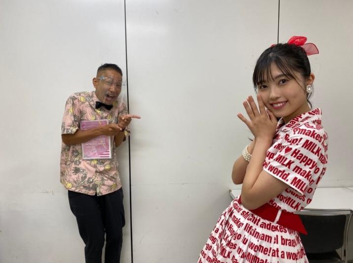 f:id:natsukirinkun:20200902111430j:plain