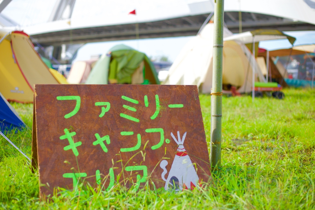 f:id:natsukisenpai:20161009145836j:plain